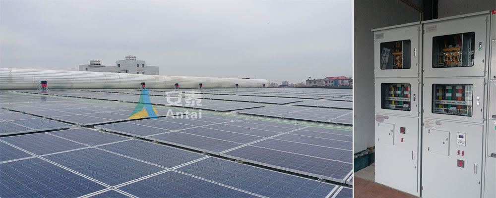 Antai distributed photovoltaic power plant