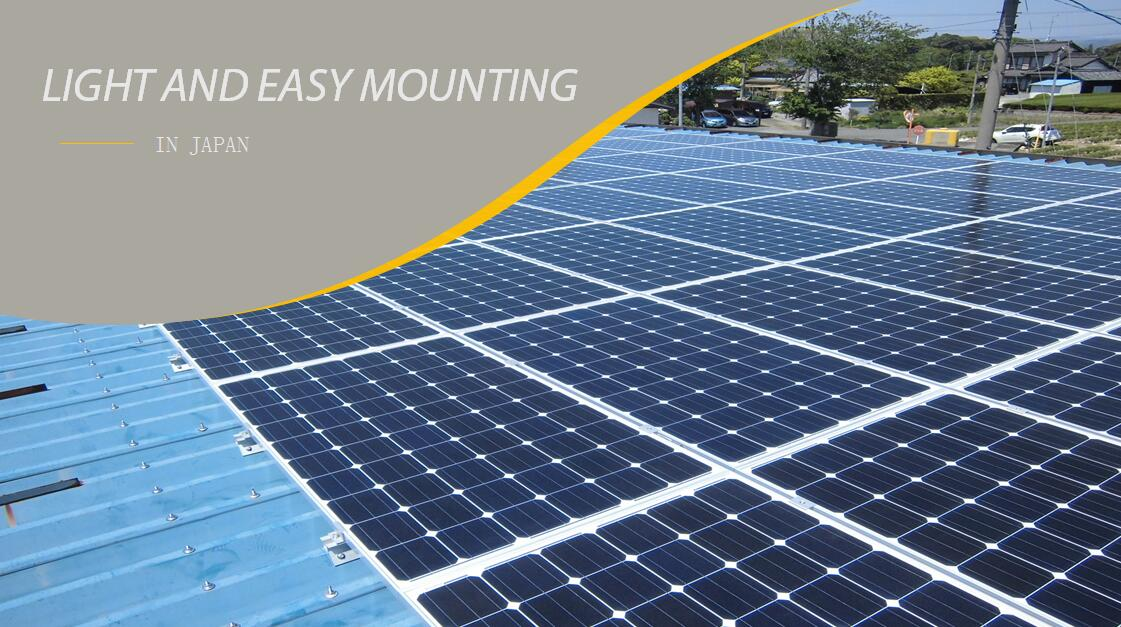 trapezoidal metal roof solar racking system suppliers